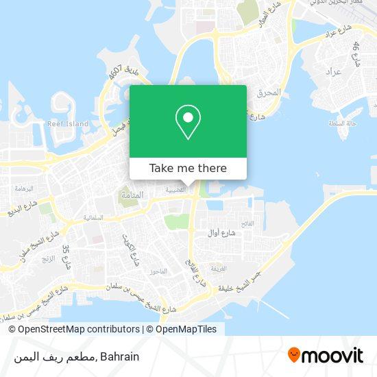مطعم ريف اليمن map