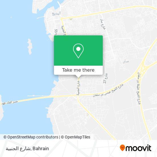 شارع الجنبية map