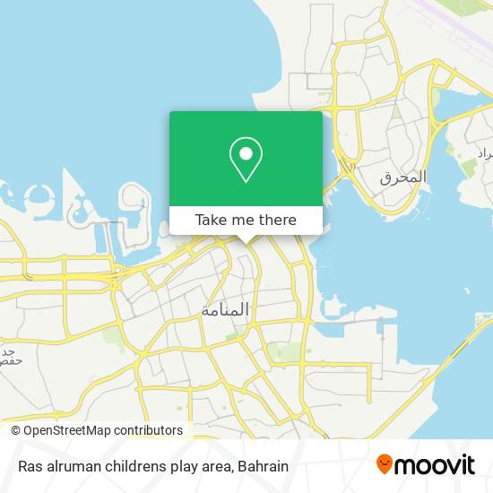 Ras alruman childrens play area map