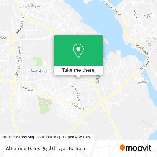 Al Farooq Dates تمور الفاروق map