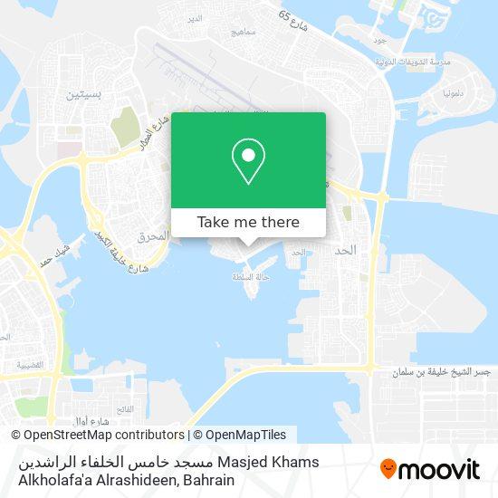 مسجد خامس الخلفاء الراشدين Masjed Khams Alkholafa'a Alrashideen map