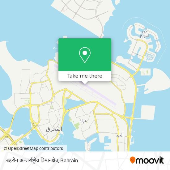 बहरीन अन्तर्राष्ट्रीय विमानक्षेत्र map