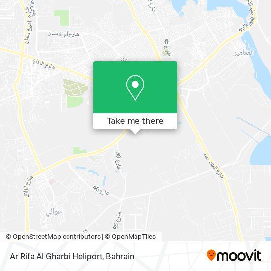 Ar Rifa Al Gharbi Heliport map