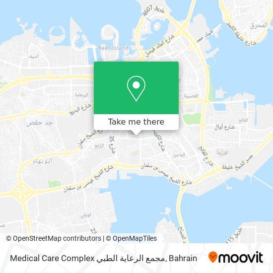 Medical Care Complex مجمع الرعاية الطبي map