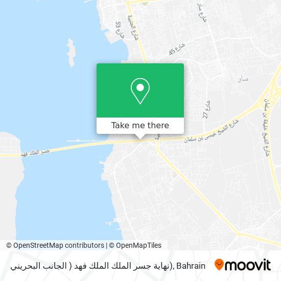 نهاية جسر الملك الملك فهد ( الجانب البحريني) map