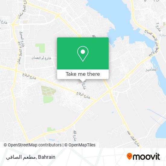 مطعم الصافي map