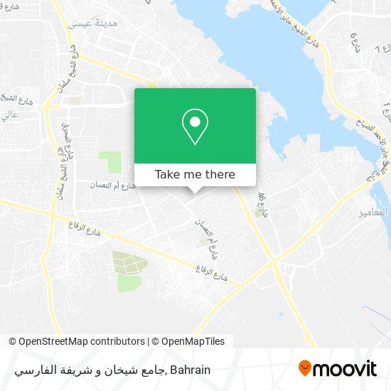 جامع شيخان و شريفة الفارسي map