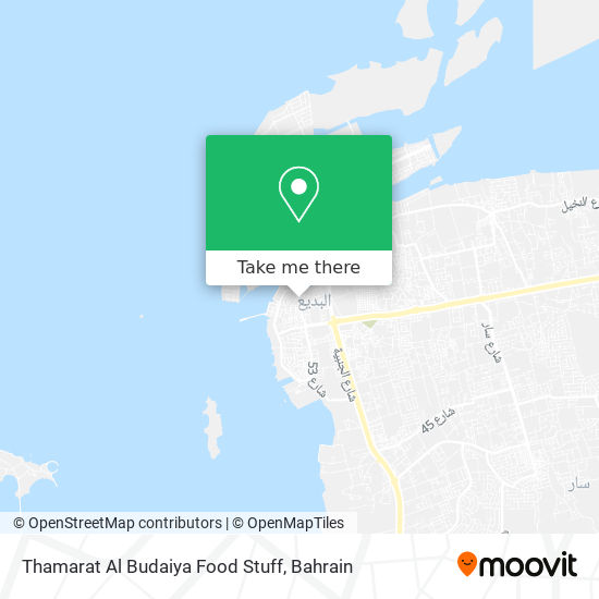 Thamarat Al Budaiya Food Stuff map