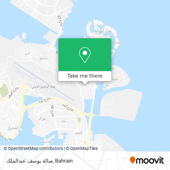 صالة يوسف عبدالملك map