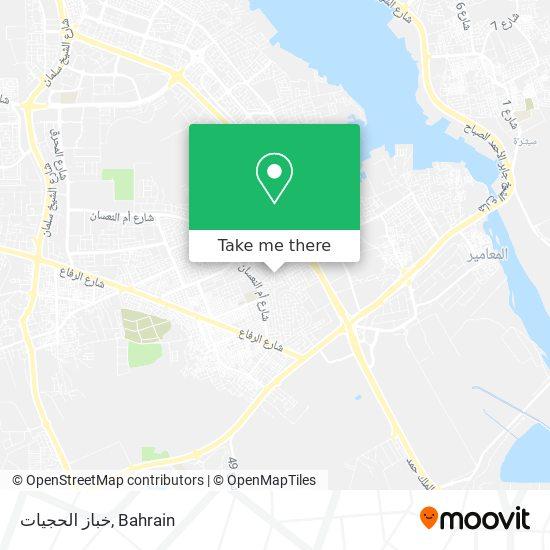 خباز الحجيات map