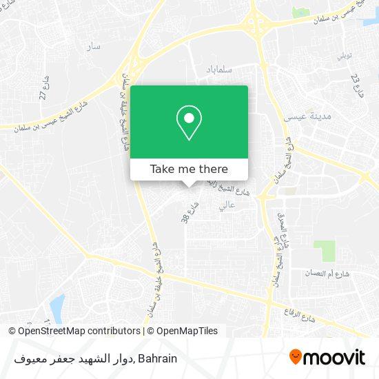 دوار الشهيد جعفر معيوف map