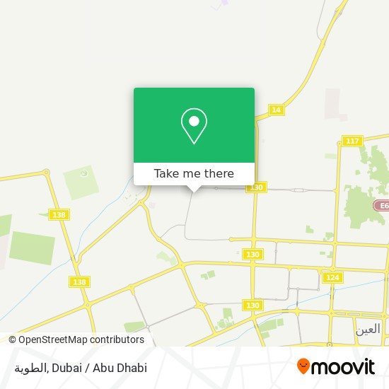 Al Towayya plan