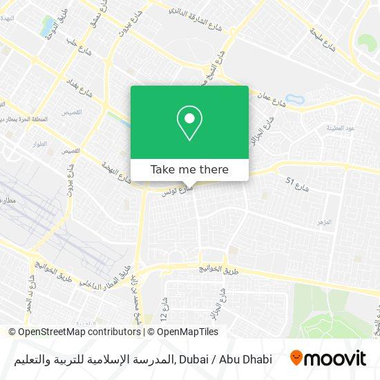 Карта المدرسة الإسلامية للتربية والتعليم