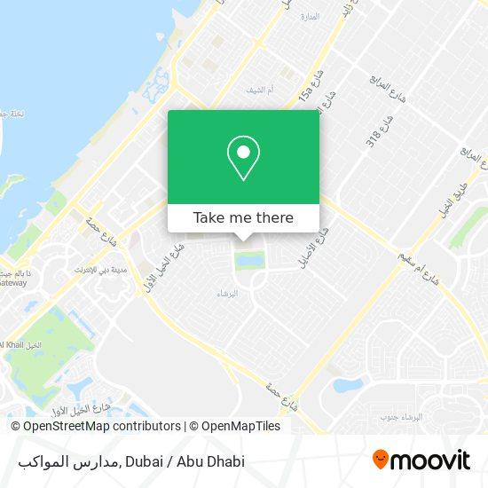 Al Mawakeb School plan