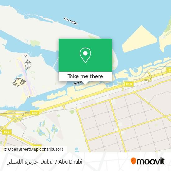 Al Lissaily Island plan