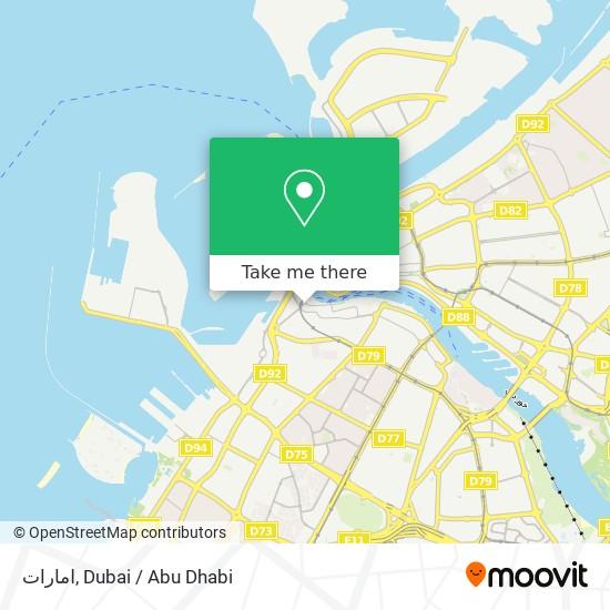 Emirates Petroleum Karte