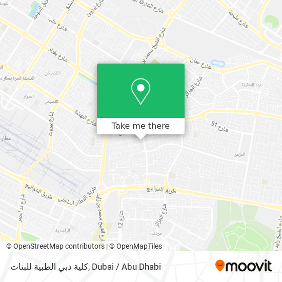 كلية دبي الطبية للبنات plan