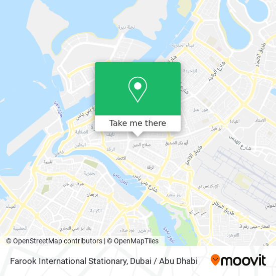 Farook International Stationary plan