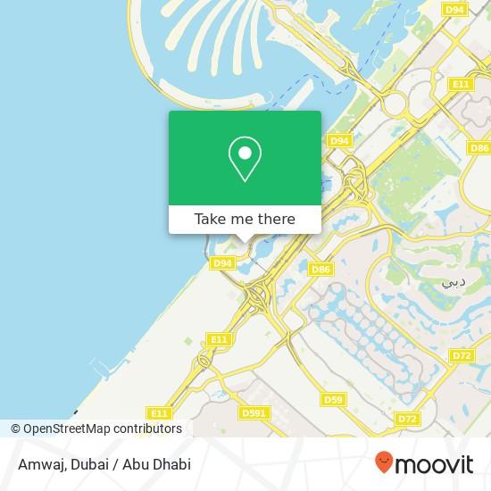 Карта Amwaj