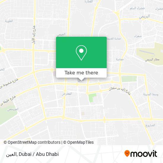 Al Ain plan