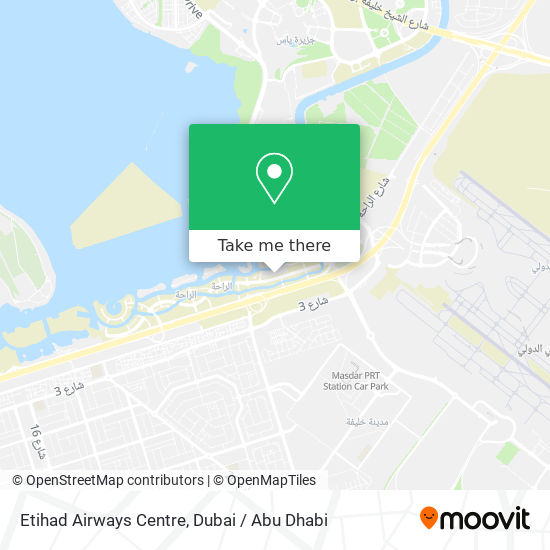 Карта Etihad Airways Centre