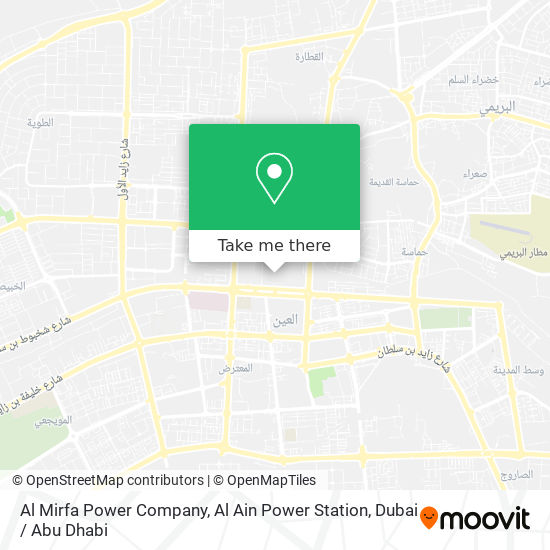 Al Mirfa Power Company, Al Ain Power Station plan