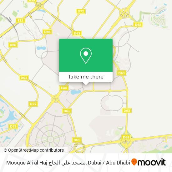Карта Mosque Ali al Haj مسجد علي الحاج