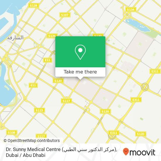 Карта Dr. Sunny Medical Centre (مركز الدكتور سني الطبي)