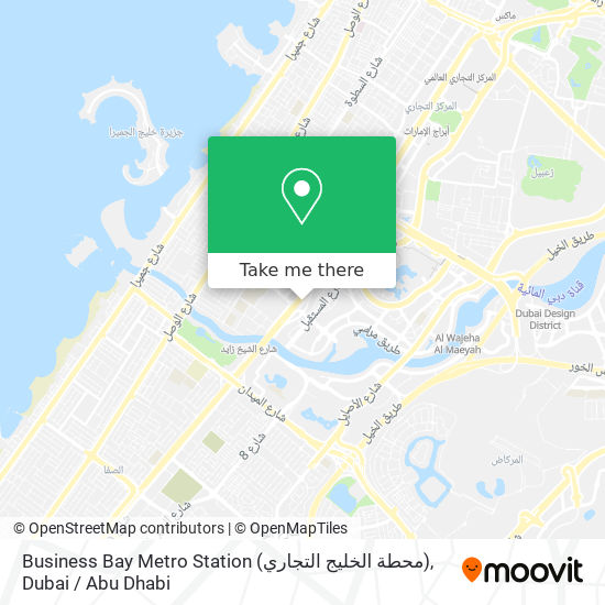 Business Bay Metro Station (محطة الخليج التجاري) map