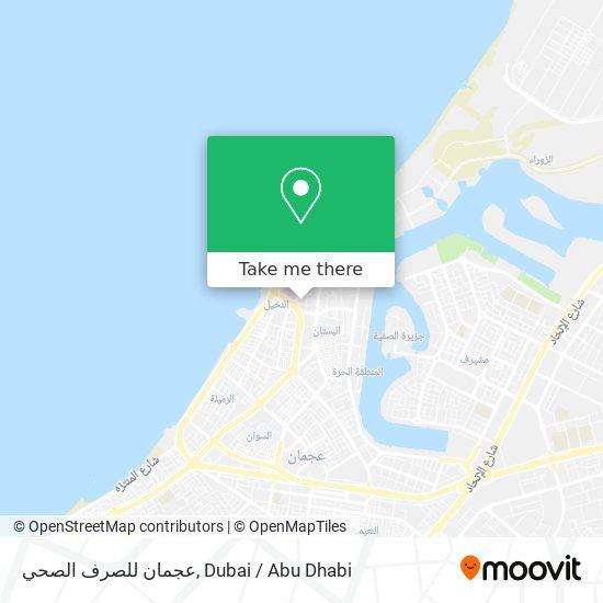 Карта عجمان للصرف الصحي