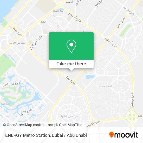 Карта ENERGY Metro Station