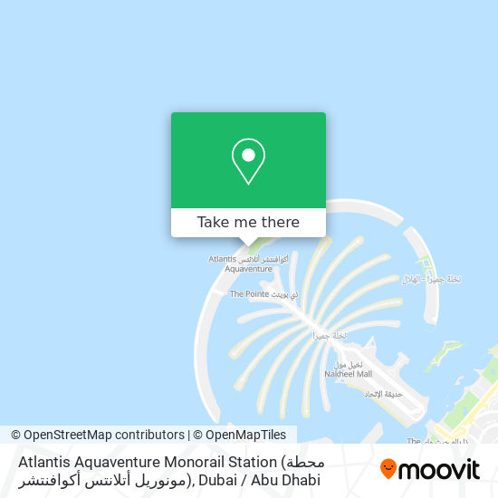 Atlantis Aquaventure Monorail Station (محطة مونوريل أتلانتس أكوافنتشر) map