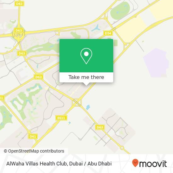 Карта AlWaha Villas Health Club