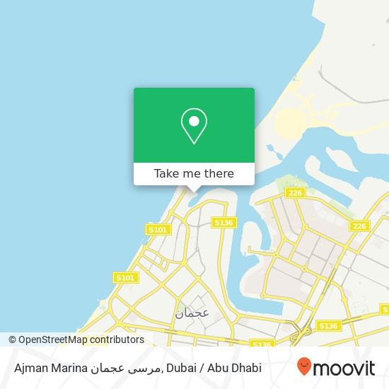 Карта Ajman Marina مرسى عجمان