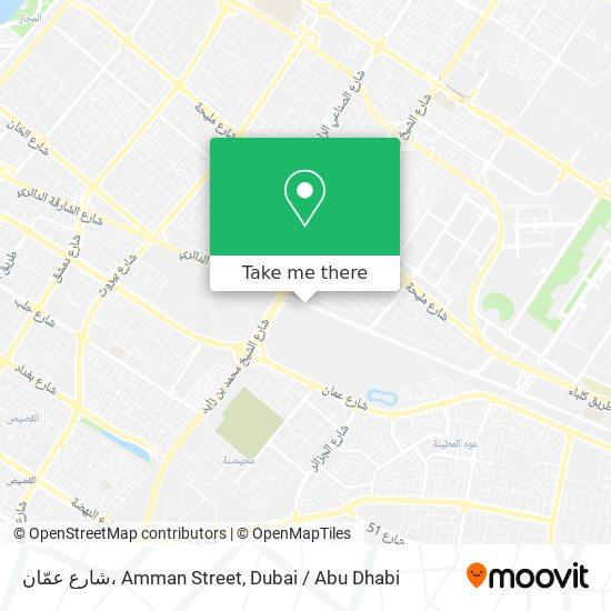 شارع عمّان، Amman Street Karte
