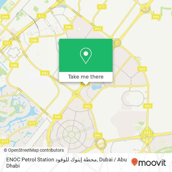 Карта ENOC Petrol Station محطة إينوك للوقود