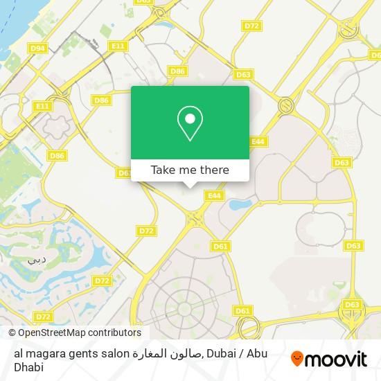 Карта al magara gents salon صالون المغارة