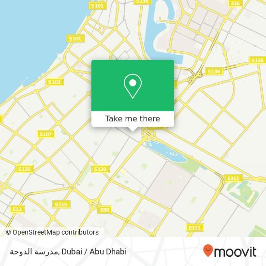 مدرسة الدوحة Karte