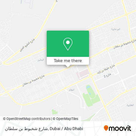 Карта شارع شخبوط بن سلطان