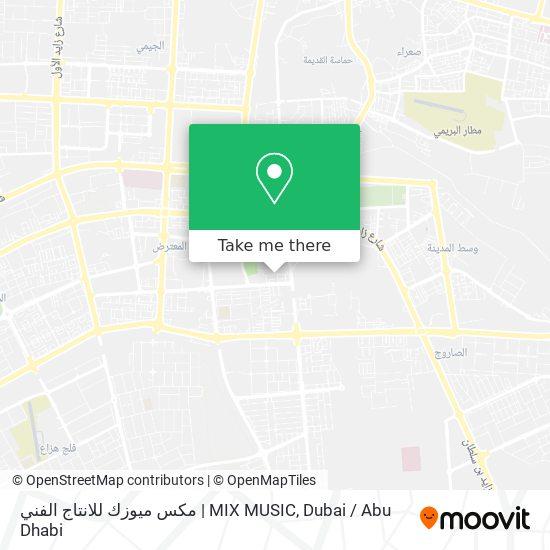 مكس ميوزك للانتاج الفني | MIX MUSIC map