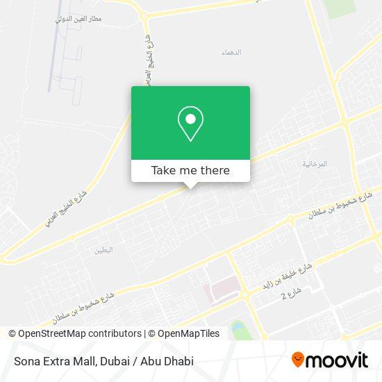 Sona Extra Mall plan