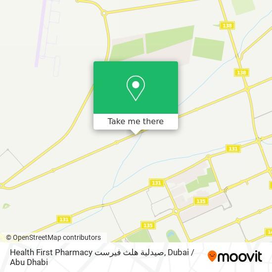 Health First Pharmacy صيدلية هلث فيرست map