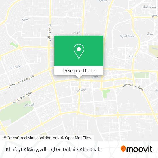 Khafayf AlAin خفايف العين plan