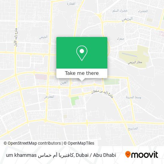 um khammas كافتيريا أم خماس map