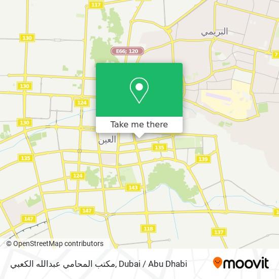 مكتب المحامي عبدالله الكعبي map