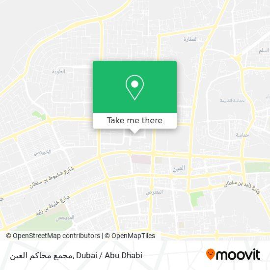 مجمع محاكم العين map