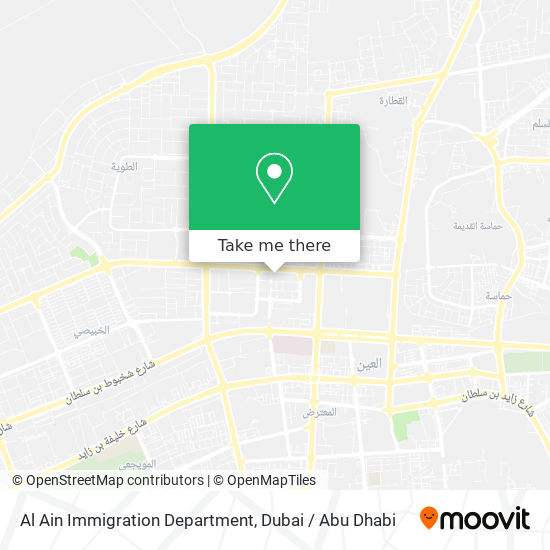 Al Ain Immigration Department map