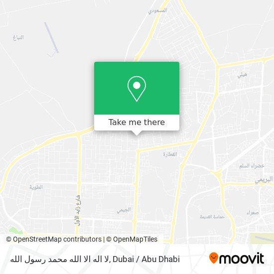 لا اله الا الله محمد رسول الله map