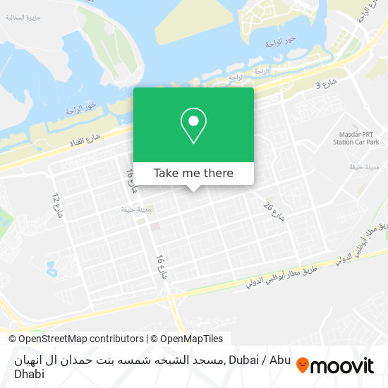 مسجد الشيخه شمسه بنت حمدان ال انهيان map