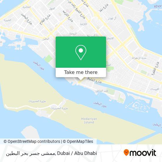 ممشى جسر بحر البطين map